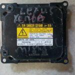 2008 Lexus is250 headlight ballast 8596753041 - USED(GPO)
