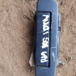 1989 Audi 500 Outer Door Handle - Used