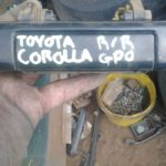 1996 toyota corolla right rear outer door handle - USED(GPO)