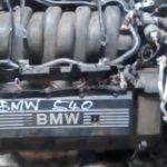Bmw e39 540 v8 engine - used