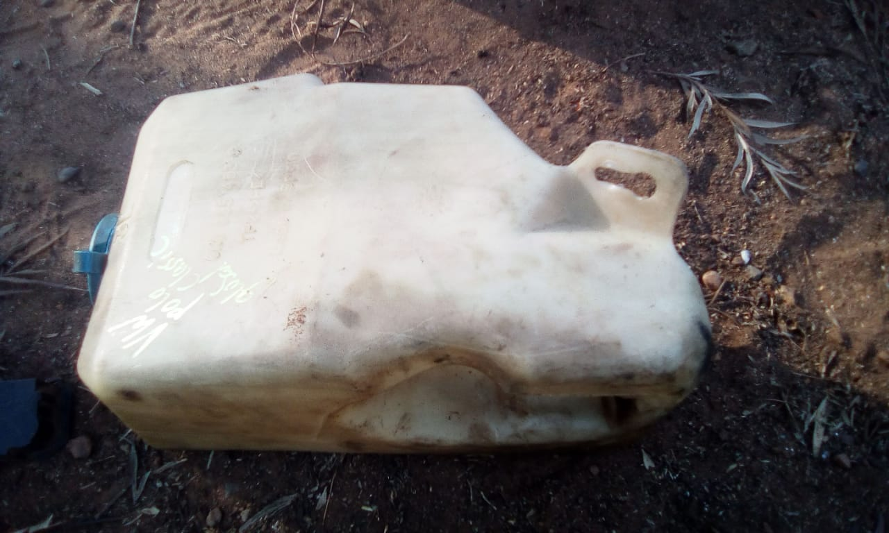 vw polo classic washer bottle - USED(GPO)