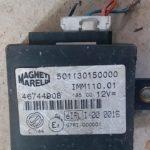 Fiat Siena immobilizer unit 501130150000 - USED(GPO)