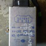 Vw Sharan control unit - USED(GPO)